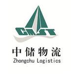 中储物流logo