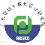 广东省城乡规划设计研究院logo