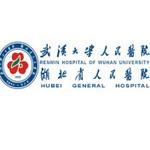 武汉大学人民医院logo