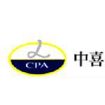 中喜会计师事务所有限责任公司logo