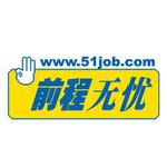 前程无忧(广州)logo