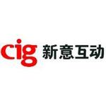 新意互动(CIG)logo