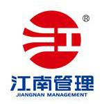 浙江江南工程管理股份有限公司logo