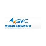 世源科技工程有限公司logo
