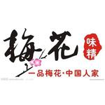 梅花味精logo