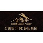 金钱豹餐饮集团logo