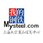 上海钢联电子商务股份有限公司logo