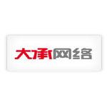 上海大承网络技术有限公司logo