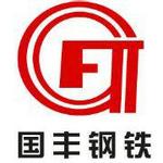 唐山国丰钢铁公司logo