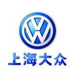 上海大众仪征分公司logo