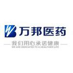 江苏万邦医药logo