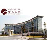 上海曙光医院logo