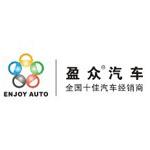 厦门盈众控股集团有限公司logo