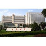 人民医院logo