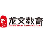 北京龙文学校logo