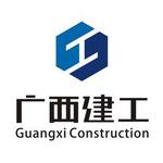 广西建工logo