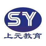 上元教育logo