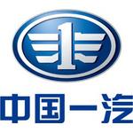 中国第一汽车集团有限公司logo