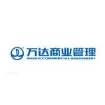 万达商管logo
