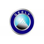 湖南吉利汽车部件有限公司logo