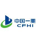 中国第一重型机械集团有限公司logo