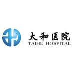 十堰市太和医院logo
