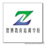 智博logo