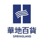 华地百货logo