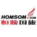 上海恒顺国际旅行社logo