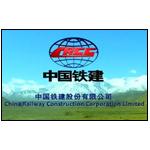 中国铁建电气化局集团公司logo