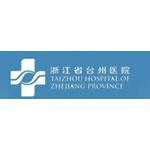 浙江省台州医院logo