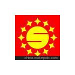 山东胜动集团logo