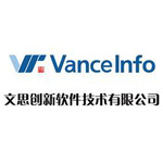 南京文思创意软件logo