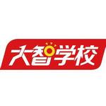 大智学校logo