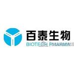 百泰生物药业logo