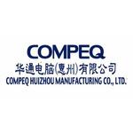 华通电脑有限公司logo