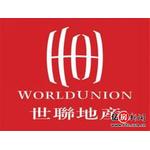 武汉世联地产logo