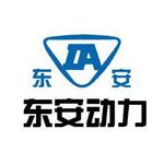东安动力股份有限公司logo