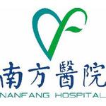 廣州南方醫院logo