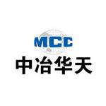 中冶华天南京工程技术有限公司logo