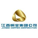 江西铜业集团贵溪冶炼厂logo