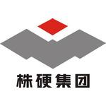 株洲硬质合金集团有限公司logo