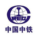 中铁隧道勘测设计院logo