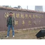 滨州魏桥热电有限公司logo