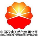 中国石油西部钻探工程logo