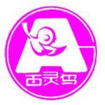 贵州百灵药业logo