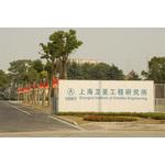 上海卫星工程研究所logo