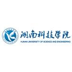湖南科技学院logo