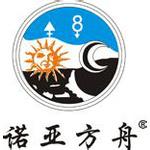 诺亚方舟集团logo