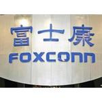 深圳富士康科技有限公司logo
